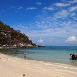 P4063414 150x150 - Tailandia 2014: Itinerario de 15 días