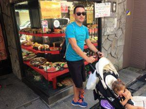 img 5594 1 300x225 - Excursión a Nara desde Kioto con el Japan Rail