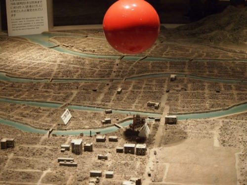 Hiroshima_museo_paz