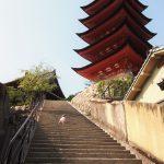 p9112604 1 150x150 - Hiroshima y Miyajima en un día con bebé