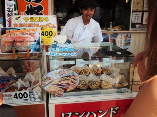 gastronomía_miyajima