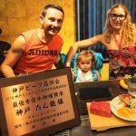 p91227971 1 150x150 - Una mañana en el Castillo de Himeji con bebé