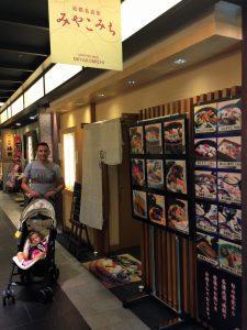 img 5558 1 225x300 - Kioto con bebé, esta ciudad nos enamoró