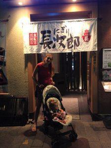 img 5615 1 225x300 - Kioto con bebé, esta ciudad nos enamoró