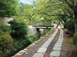 img 5736 1 300x225 - Kioto con bebé, esta ciudad nos enamoró