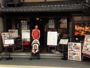 img 5782 1 300x225 - Kioto con bebé, esta ciudad nos enamoró