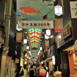 img 5786 1 150x150 - Lo que debes de visitar en una estancia en Kioto