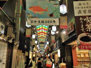 img 5786 1 300x225 - Kioto con bebé, esta ciudad nos enamoró