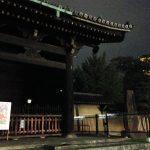 img 5808 1 150x150 - Kioto con bebé, esta ciudad nos enamoró