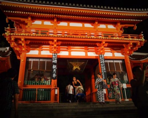 p9092289 1 e1520348725132 518x412 - Kioto con bebé, esta ciudad nos enamoró