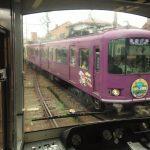 img 5999 1 150x150 - Excursión de un día a Kamakura desde Tokio