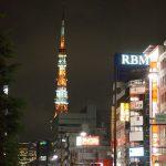 p9163494 1 150x150 - ¿Qué visitar en Japón con niños?