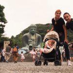 p9190411 1 150x150 - Excursión de un día a Kamakura desde Tokio