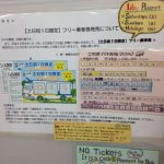 IMG 6084 150x150 - Las playas de Okinawa, en Japón con bebé