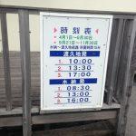 IMG 6198 1 150x150 - Las playas de Okinawa, en Japón con bebé