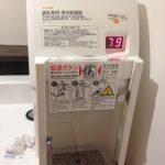 img 5781 150x150 - Luna de miel en Japón con bebé, 19 días en tierras níponas