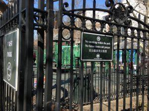 First park 300x225 - Parques infantiles en Nueva York