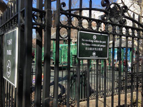 First park e1564583224371 - Parques infantiles en Nueva York