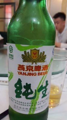 cerveza_pato_pekin