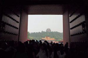 entrada norte palacio imperial bejing 300x200 - El Tour Pekín Imperial con niños