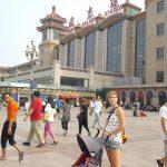 estacion beijing 150x150 - 21 días en China con un bebé, nuestras impresiones