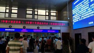 estaion beijing 300x169 - ¿Cómo llegar de España a China? Nuestra llegada a Beijing