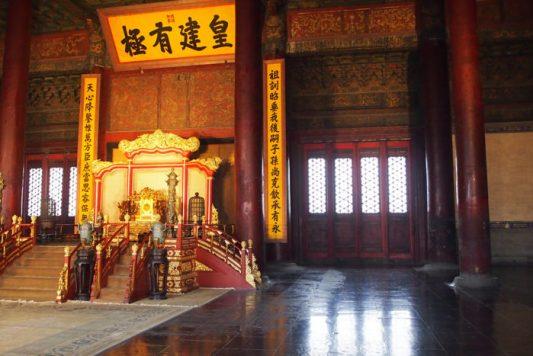 palacio_imperial_bejing (9)
