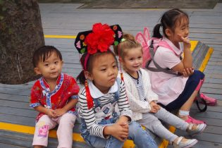 palacio verano beijing 315x210 - El Tour Pekín Imperial con niños