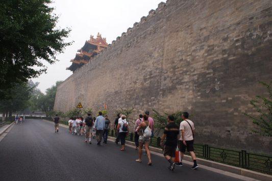 puerta_sur_palacio_imperial_bejing (2)