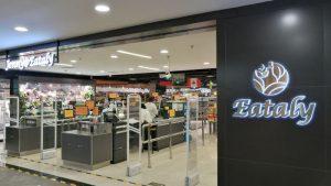 supermercado silk market beijing 300x169 - ¿Cómo llegar de España a China? Nuestra llegada a Beijing