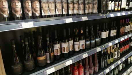 vinos_supermercado_silk_market_beijing