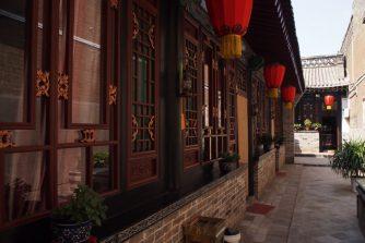 hotel_pingyao_jin_tai_sheng_inn2