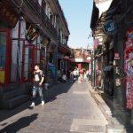 hutongs 150x150 - Pekín en 4 días con bebé