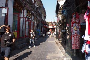 hutongs 300x200 - Pekín en 4 días con bebé