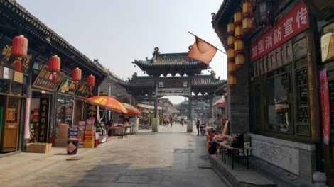 pingyao11