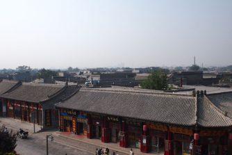 pingyao21
