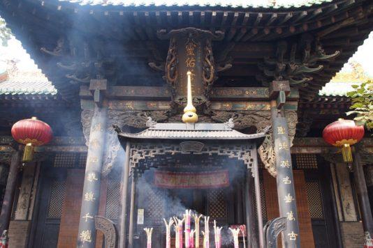 pingyao23