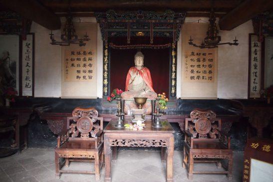 pingyao28