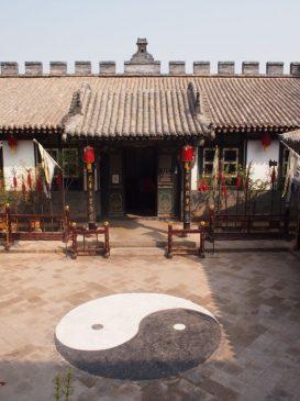pingyao29