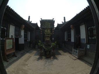 pingyao38