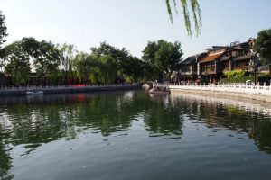 sichahai pekin 300x200 - Pekín en 4 días con bebé