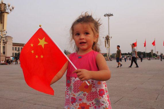 tiananmen pekin2 571x381 - Pekín en 4 días con bebé