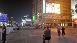 wanfujing bejing 300x169 - Pekín en 4 días con bebé