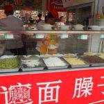 comida guerreros terracota 150x150 - 21 días en China con un bebé, nuestras impresiones