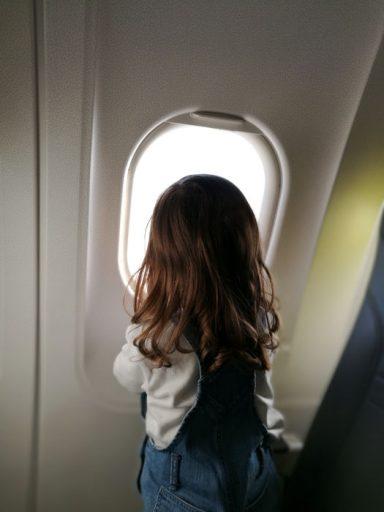 avion_tap