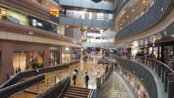 centro comerciql pudong