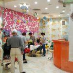 20170917 151045 150x150 - Shanghái en un día con niños: ¿Qué hacer?