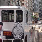 hongkong tranvia 2 150x150 - Viajar en tren con niños, una forma divertida de hacer turismo