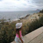 cala judios 2 150x150 - Una playa para ir con bebés en Alicante: la Almadraba