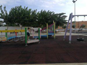 parque punta prima 2 300x225 - Una tarde de verano en Menorca con niños, ¿qué hacer?